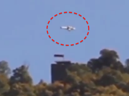 UFO SIGHTINGS DAILY: Four Different People Record UFO Over ...