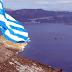 Πριν 53 χρόνια έδιναν στους Τούρκους το ΚΑΣΤΕΛΟΡΙΖΟ: Σήμερα θέλουν και άλλα νησιά