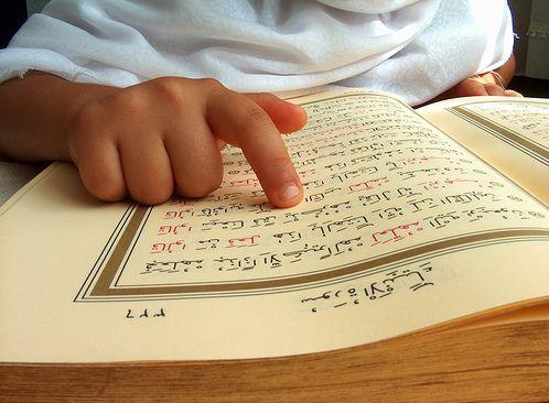 Hukum Membaca Al Quran namun Kurang Fasih