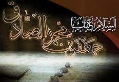 I AM SHIA: 12 Imams