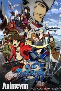 Sengoku Basara - Sengoku Basara: Samurai Kings 2009 Poster