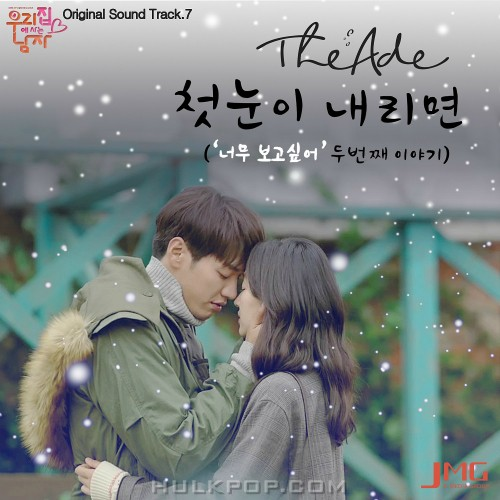 The Ade – Sweet Stranger and Me OST Track.7