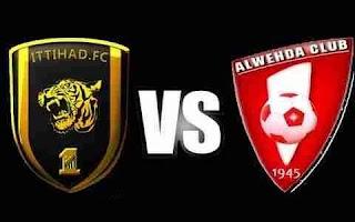 مشاهدة مباراة الاتحاد والوحدة بث مباشر بتاريخ 26-09-2018 الدوري السعودي