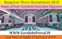 Bangalore Metro Recruitment 2018 – 60 Assistant Executive Engineer & Assistant Engineer