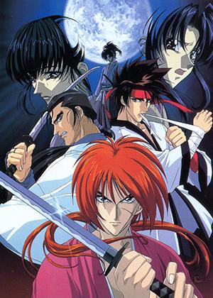 Rurouni Kenshin: Ishin Shishi e no Requiem [Película] [Latino] [HD] [MEGA]