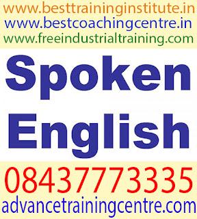 Spoken English Coaching Centre / Classes in Chandigarh Mohali