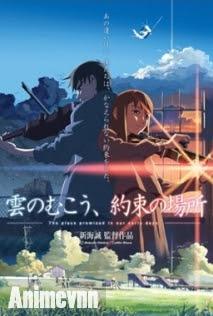 Bên Kia Đám Mây Ta Hẹn ước - Kumo no Mukou, Yakusoku no Basho 2013 Poster