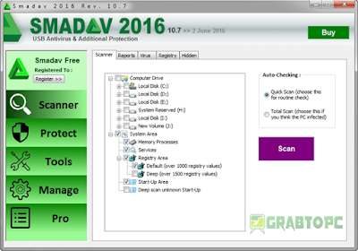 Smadav-2017-User-interface
