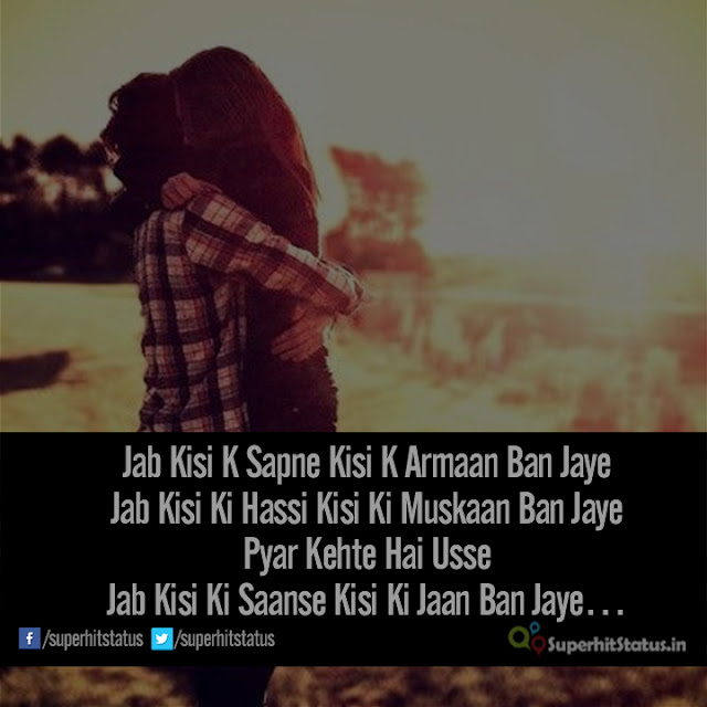 Best friend shayari in Hindi For Love 4 Line Long Shayari