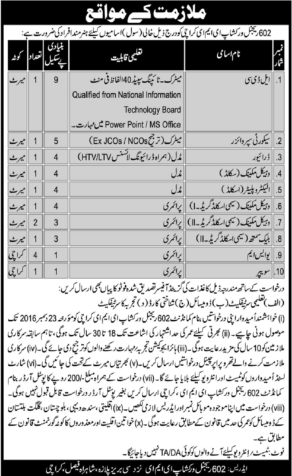 Jobs in 602 Regional Workshop EME Karachi