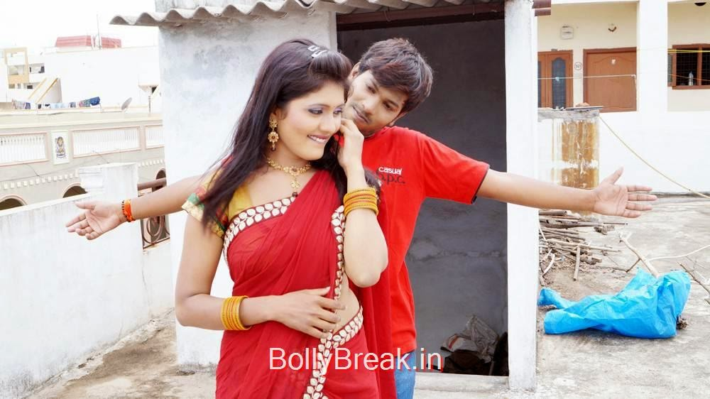 Neetho Film Latest Stills, Manju Hot Pics in Red Saree From Neetho Telugu Movie