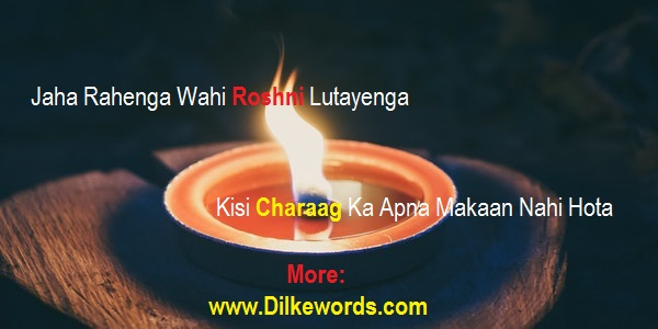 Hindi-motivational-shayari