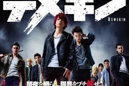 Demekin / デメキン (2017) - Japanese Movie