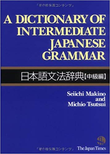 jlpt n2 grammar patterns with examples pdf