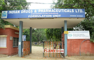 Indian Drugs and Pharmaceuticals Limited - IDPL Recruitment