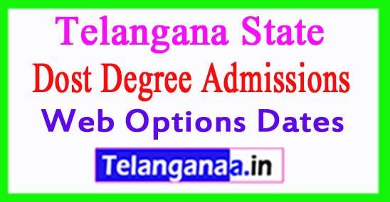 Telangana DOST Diploma Seat Allotment Counselling 2018