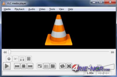 VLC Media Player 2.2.5.1 Final Terbaru Gratis