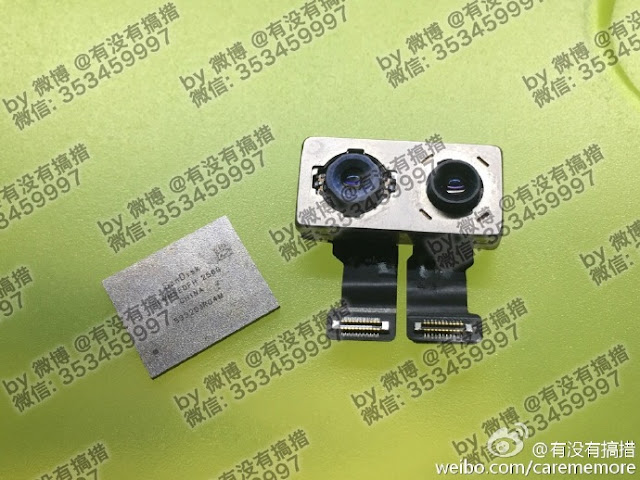 Dual camera module and NAND Flash Memory