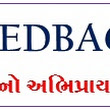 STD-9 GUJARATI CH-8 PDF AND KBC QUIZ