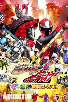 Shuriken Sentai Ninninger Vs Kamen Rider Drive - Shuriken Sentai Ninninger Vs. Kamen Rider Drive Spring Vacation Combining Specia 2015 Poster