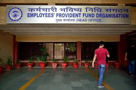 EPF Trust, Exempted EPF, UAN, Transfer, Passbook