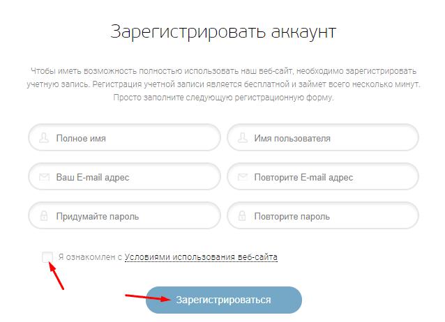 Регистрация в BTC DEX 2
