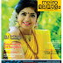 NEW METRO MALAYALAM MAGAZINE ONLINE 2017 LATEST EDITION FREE READ