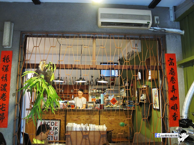 IMG 1061 - 【台中咖啡】隱藏在一般住家裡的老宅咖啡香 | 窩柢 咖啡公寓 | 手沖咖啡 | 手作甜點 | 教師新村 |
