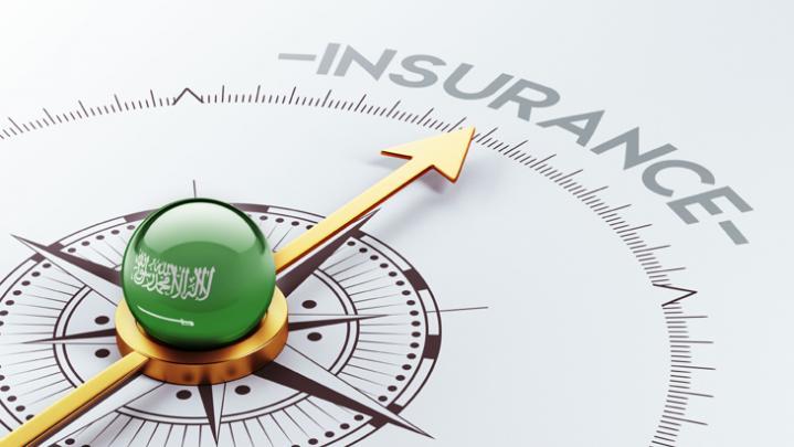 List of car insurance companies in ksa 14