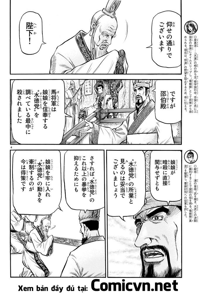 Chú Bé Rồng Chap 278 - Trang 4