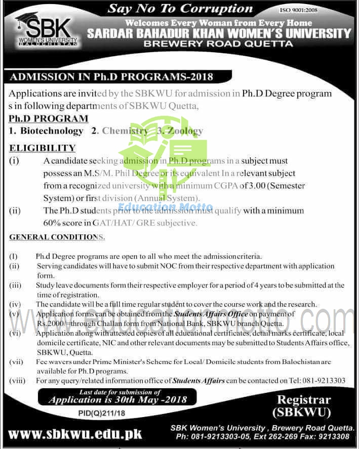 Sardar Bahadur Khan Women's University (SBKWU) PhD Admissions 2018, SBKWU, Sardar Bahadur Khan Women University, Quetta, Paksitan, Phd Admission, Eligibility, Deadline