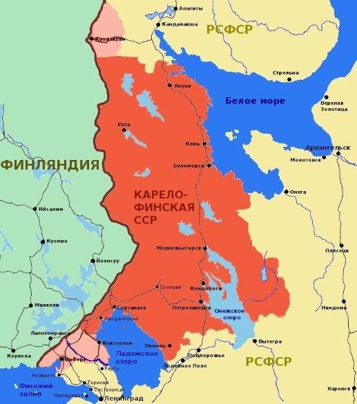 КАРЕЛО-ФИНСКАЯ ССР KARELIAN-FINNISH SSR