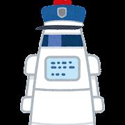 警備ロボットのイラスト