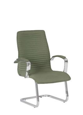 horizon,u ayaklı,misafir koltuğu,bekeme koltuğu,ofis  koltuğu,ofis sandalyesi
