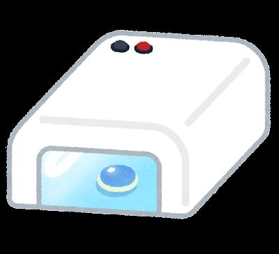 硬化用UVライトのイラスト(アクセサリー)