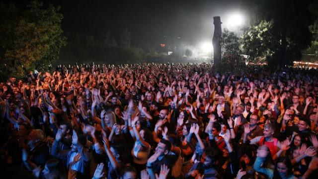 Ήπειρος: Φεστιβάλ 100 Χρόνια ΚΚΕ-50 Χρόνια ΚΝΕ Εκδηλώσεις Και Στην Ηπειρο