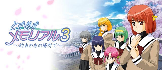 《純愛手札》(日語:ときめきメモリアル,中國大陸和香港譯作「心跳回憶」)是一款由科樂美製作和發行的戀愛模擬遊戲