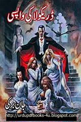 Dracula Ki Wapsi ki kitab