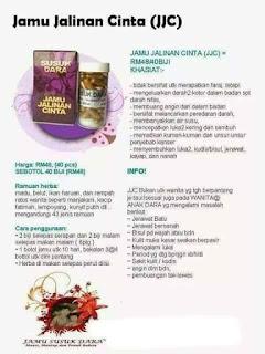 Jamu Jalinan Cinta JSD