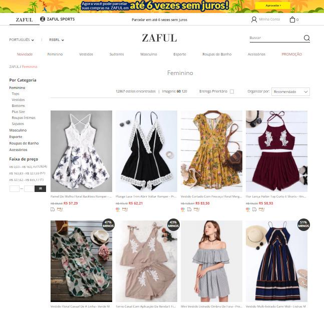 Lista de desejos - Loja Zaful