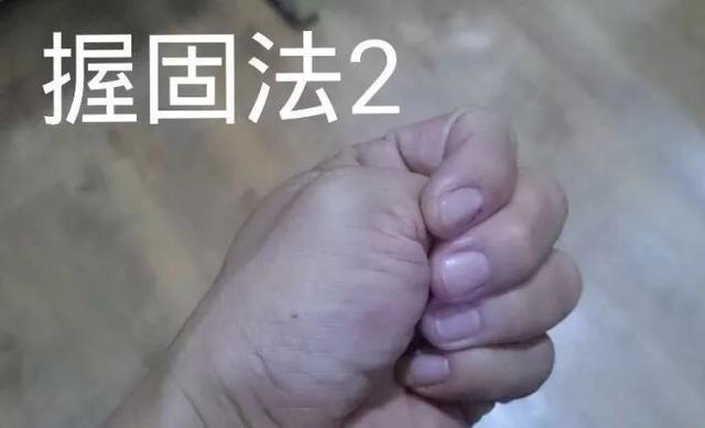 """""""握固""""雖簡單,卻是人體阻擋百邪的秘密!(道家養生)"""