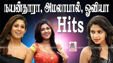 Nayanthara Amala paul Oviya Hits