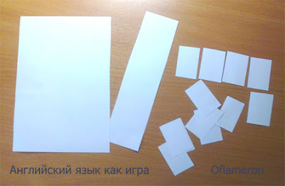 Paper flashcard