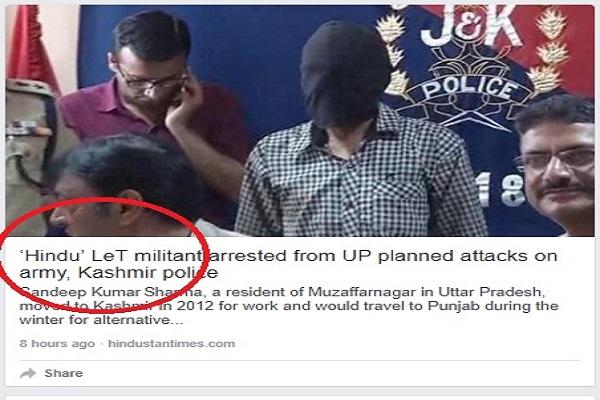 hindustan-times-wrote-hindu-militants-to-defame-hindus