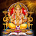 God Ganesha Hd Wallpapers | Ganesha Hd Wallpapers | God Ganesha Hd Images | God Ganesha Images | God Ganesha Image | God Ganesha Hd Wallpaper | God Ganesha Hd Image