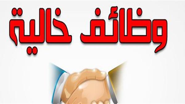 وظائف مجموعة مؤسسات مرموقة في الإمارات العربية لمختلف التخصصات