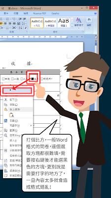 例如一般Word格式的問卷,連個選取方塊都很難填。