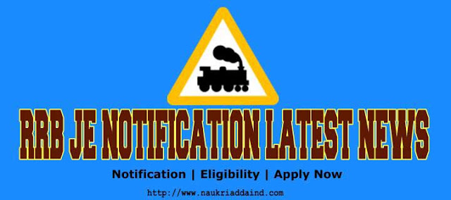 rrb je notification latest