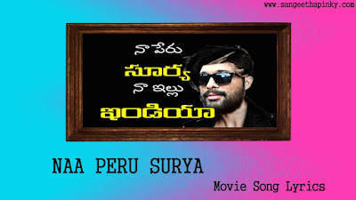 naa-peru-surya-telugu-movie-songs-lyrics