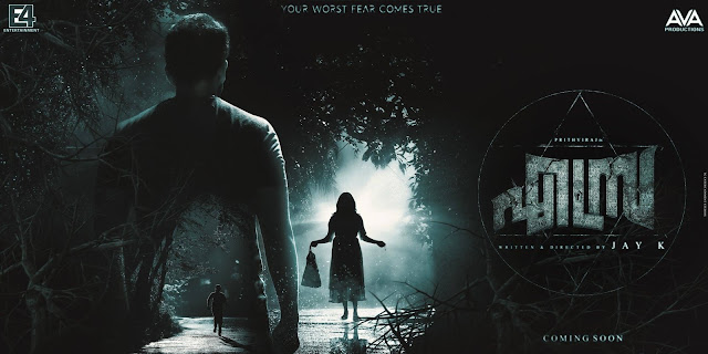 Watch Ezra Full Movie Online HD